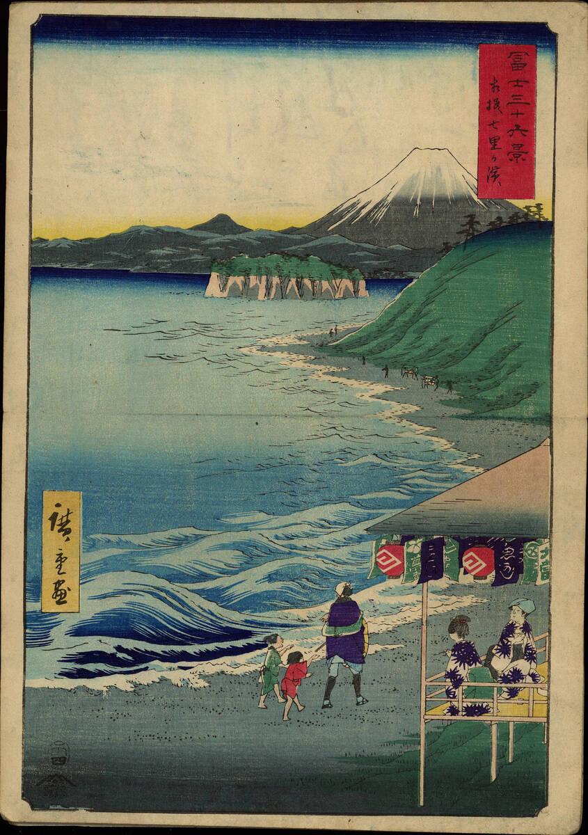 Shichirigahama in der Provinz Sagami (Sagami Shichirigahama 相模七里ヶ濱) von Anonym