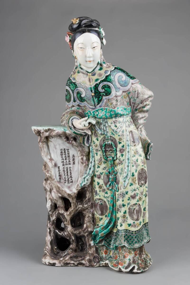 Weibliche Figur (Meng Li Jun) von Anonym