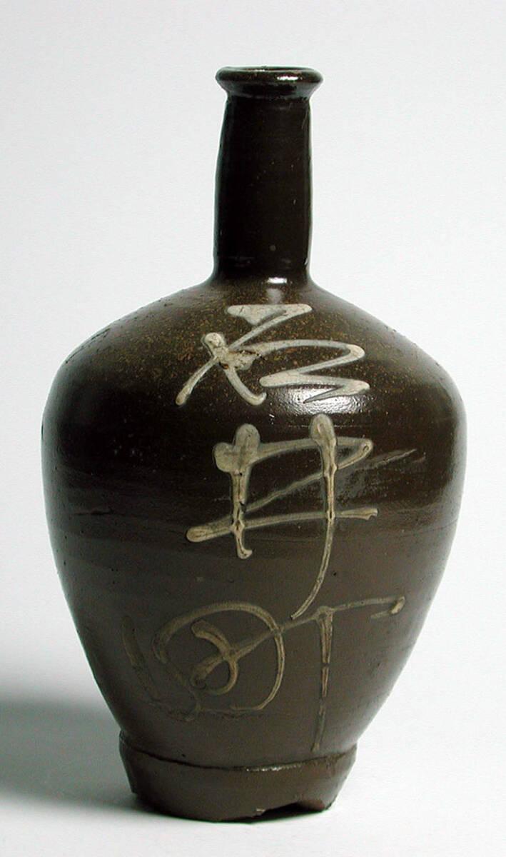 Flasche von Anonym
