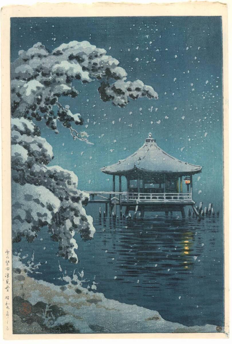 Ukimi-Halle in Katada im Schnee (Yuki no Katada Ukimidō 雪の堅田浮見堂) von Anonym