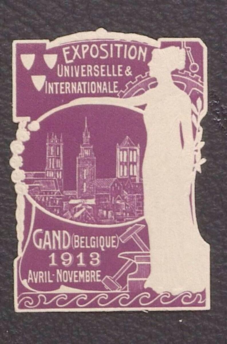Werbemarke zur Exposition Universelle & Internationale, Grand 1913 von Anonym