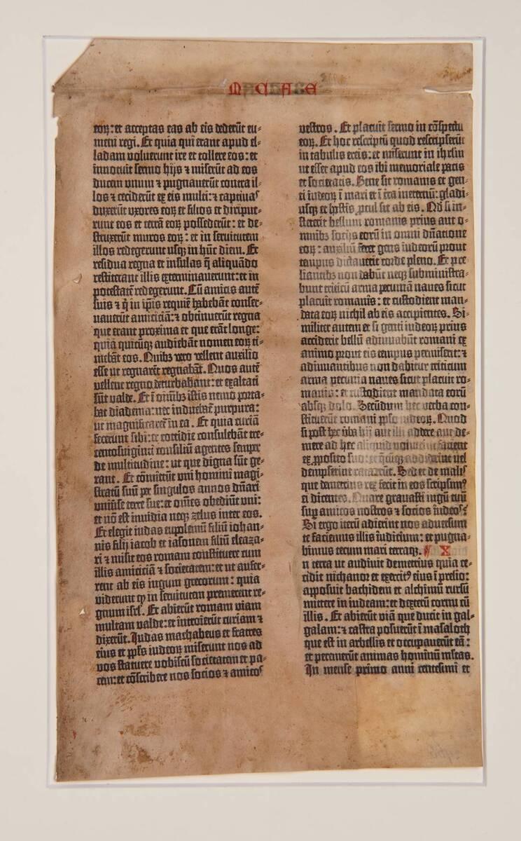Ein Blatt aus der 42-zeiligen Gutenberg Bibel (vom Bearbeiter vergebener Titel)