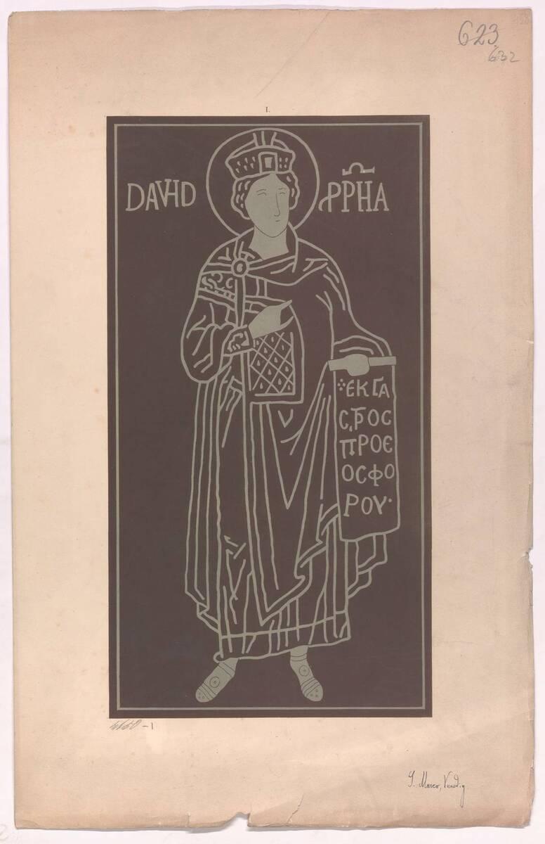 König David auf einer Tür von San Marco, Venedig von Camesina, Albert