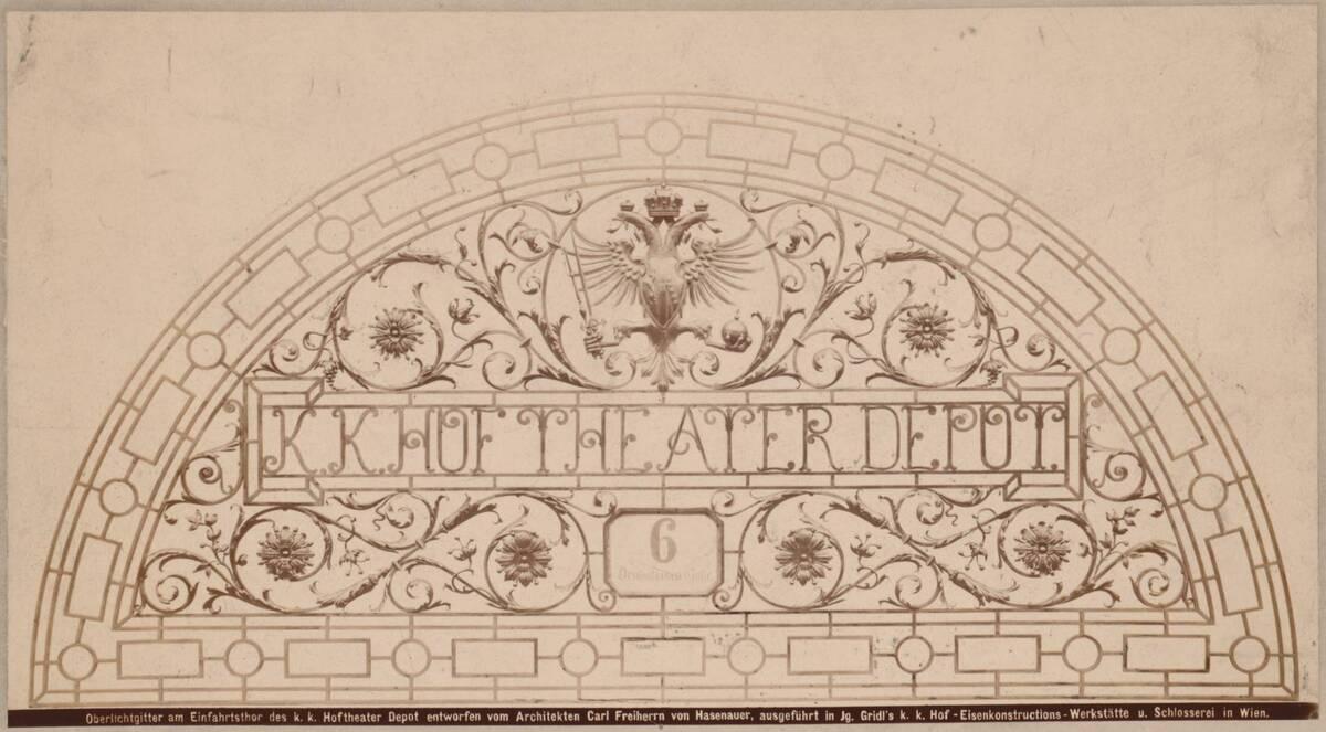 Fotografie eines Oberlichtgitters des k. k. Hoftheater-Depots nach einem Entwurf von Carl von Löwy, Josef