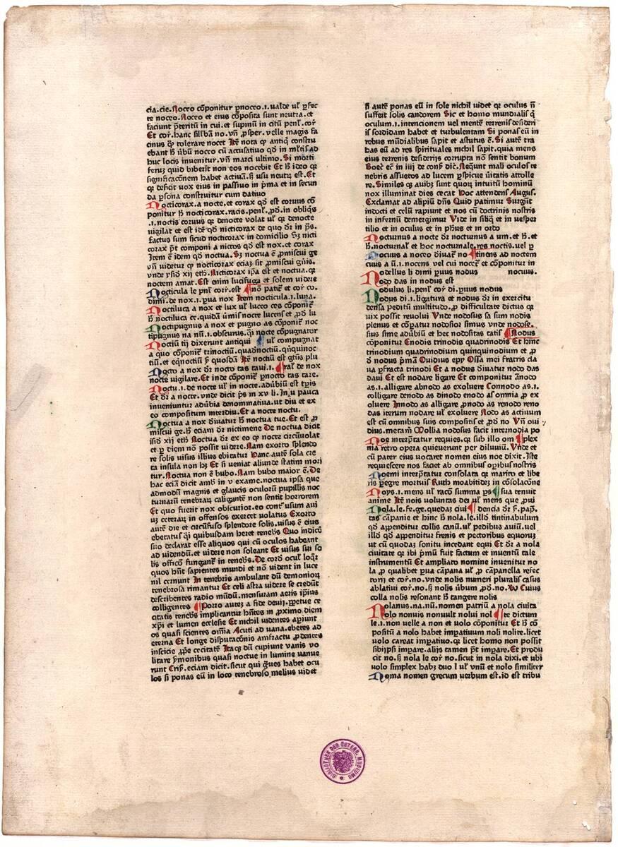 Folio 244 mit einem Teil des Buchstabes 'N' aus der Catholicon-Inkunabel von Balbus de Janua, Johannes