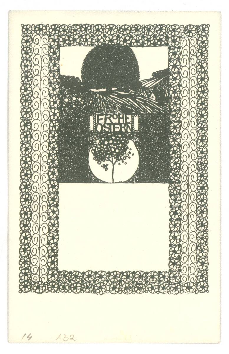 Postkarte Nr. 14 von Anonym