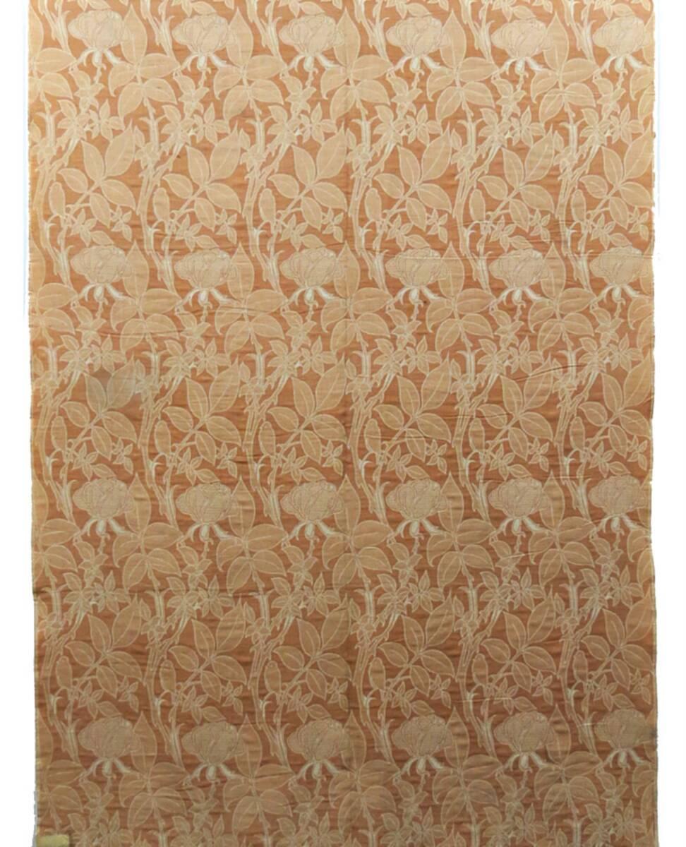 Aufsteigende Blatt- und Blütenranken von Voysey, Charles Francis