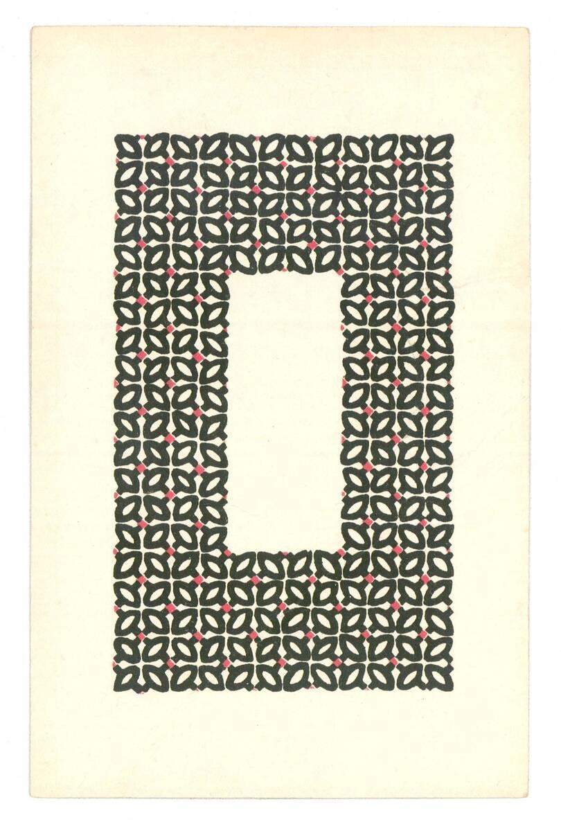 Postkarte Nr. 56 von Wiener Werkstätte