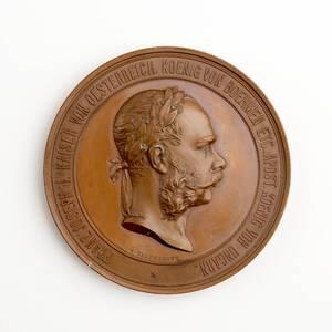 Medaille auf dem Weltausstellung 1873 von Anonym