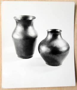 Vase (vom Bearbeiter vergebener Titel) von Hagenauer, Karl
