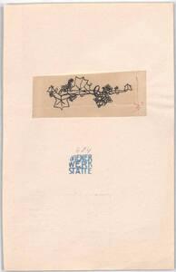 Brosche von Wiener Werkstätte