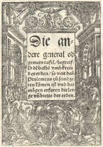 Titeleinfassung mit Marcus Curtius (vom Bearbeiter vergebener Titel) von Holbein, Hans