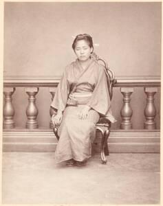 Japan: Bürgersfrau (Originaltitel) von Burger, Wilhelm J.