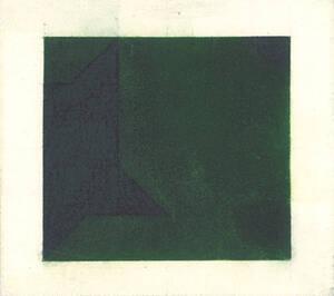 Original 1A (Originaltitel) von Binder, Joseph