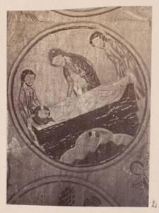 Fotografie eines Details der Kasel von Bonifaz VIII: Grablegung Christi (vom Bearbeiter vergebener Titel) von Anonym