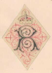 Monogramm Entwurf für Kronprinz Rudolph, R (vom Bearbeiter vergebener Titel) von Groner, Anton