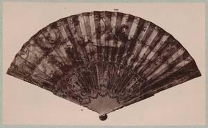 Fotografie eines deutschen Fächers aus dem Besitz des Grafen Géza-Szapáry (vom Bearbeiter vergebener Titel) von Weinwurm, Antal