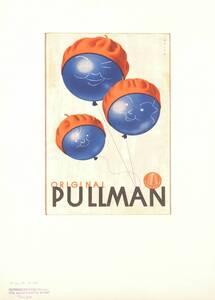 Original Pullmann (Kurztitel) von Gaigg, Lois