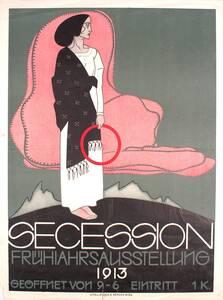 Secession. Frühjahrsausstellung 1913 (Originaltitel) von Wacik, Franz
