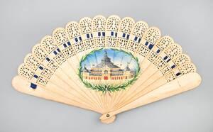 Rotunde der Weltausstellung in Wien 1873 von Anonym