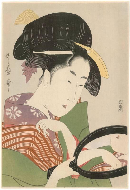 Okita aus dem Teehaus Naniwa von Anonym