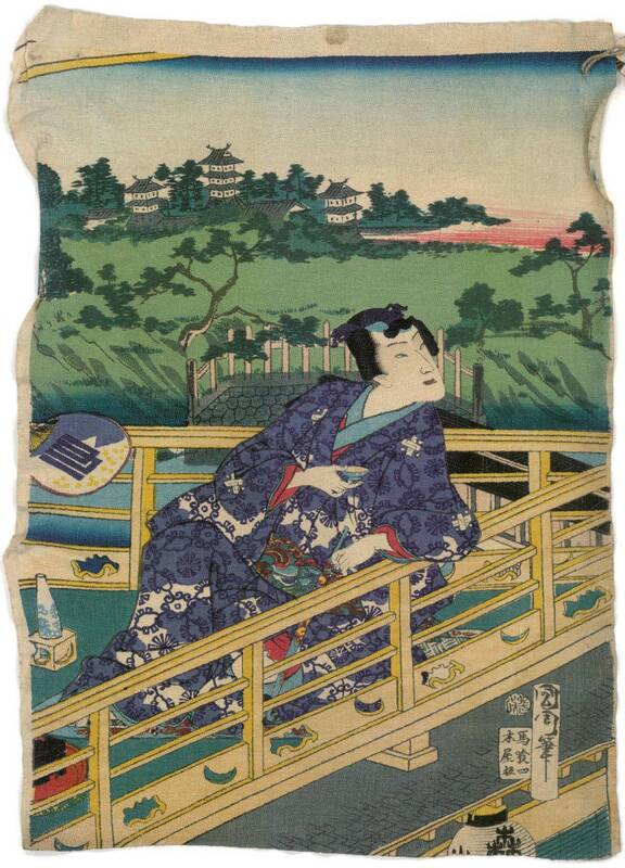 Mann Sake trinkend von Anonym